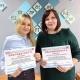 Международная конференция в рамках Драгомирских образовательных чтений